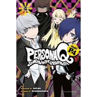 Persona Q: Shadow Of The Labyrinth Side: P4 Volume 4 (BOK)