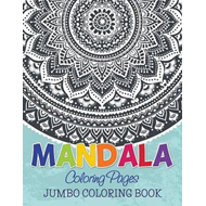 Mandala Coloring Pages (Jumbo Coloring Book) (BOK)