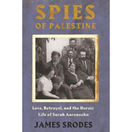 Spies in Palestine (BOK)