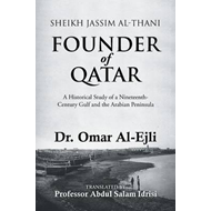 Founder of Qatar (BOK)