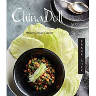 China Doll Cookbook (BOK)