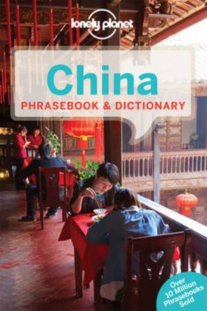 China - phrasebook & dictionary (BOK)