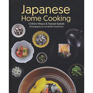Japanese Home Cooking (BOK)