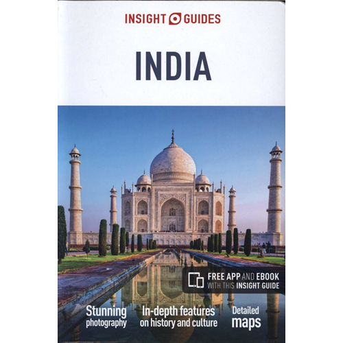 Insight Guides India (BOK)