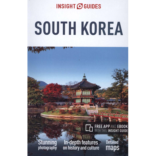 Insight Guides South Korea (BOK)