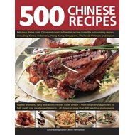 500 Chinese Recipes (BOK)