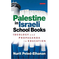 Palestine in Israeli School Books (BOK)
