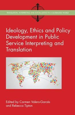 Ideology, Ethics and Policy Development in Public Service In (BOK)