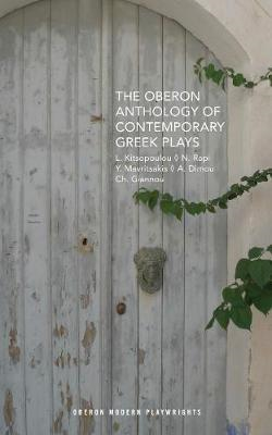 Oberon Anthology of Contemporary Greek Plays (BOK)