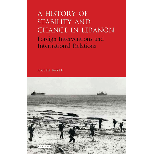 History of Stability and Change in Lebanon (BOK)