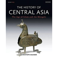 History of Central Asia (BOK)