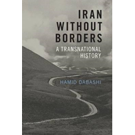 Iran Without Borders (BOK)