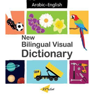 New Bilingual Visual Dictionary English-arabic (BOK)