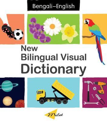 New Bilingual Visual Dictionary English-bengali (BOK)