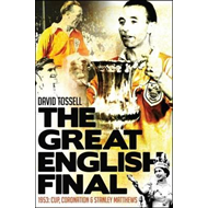 Great English Final (BOK)