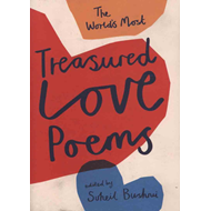 World's Most Treasured Love Poems (BOK)