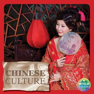 Chinese Culture (BOK)