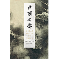Great Books of China (BOK)