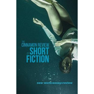 Cinnamon Review of Short Fiction, The (BOK)