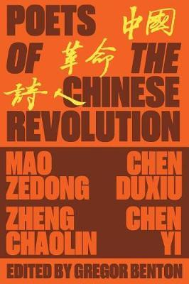 Poets of the Chinese Revolution (BOK)