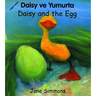 Daisy and the Egg (BOK)