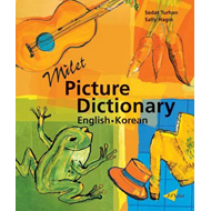 Milet Picture Dictionary (Korean-English) (BOK)