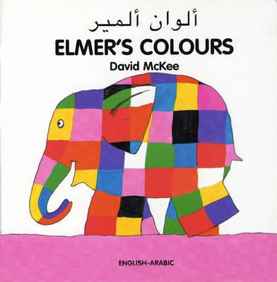 Elmer's Colours (somali-english) (BOK)