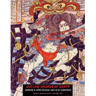 Outlaw Swords of Death (BOK)