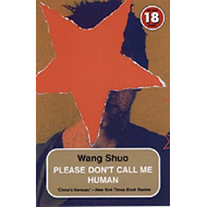 Please Don't Call Me Human: 18 (BOK)