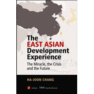 East Asian Development Experience (BOK)