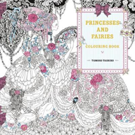 Princesses and Fairies Colouring Book (BOK)