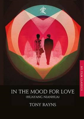In the Mood for Love (BOK)