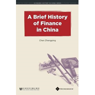 Brief History of Finance in China (BOK)