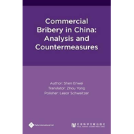 Commercial Bribery in China (BOK)