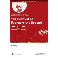 Chinese Festival Culture Series - The Festival of February t (BOK)