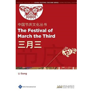 Chinese Festival Culture Series - The Festival of March the (BOK)