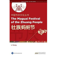 Chinese Festival Culture Series - The Maguai Festival of the (BOK)