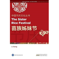 Chinese Festival Culture Series - The Sister Rice Festival (BOK)