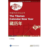Chinese Festival Culture Series - The Tibetan Calendar New Y (BOK)