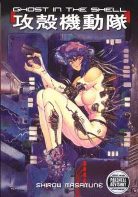 Ghost in the Shell (BOK)