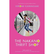 Nakano Thrift Shop (BOK)