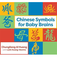 Chinese Symbols for Baby Brains (BOK)