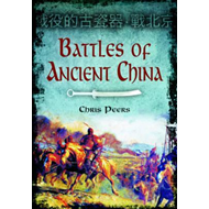 Battles of Ancient China (BOK)