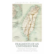 Fragments of an Unfinished War (BOK)