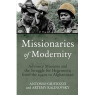 Missionaries of Modernity (BOK)