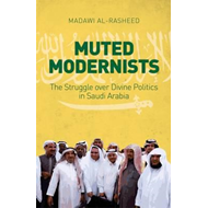 Muted Modernists (BOK)