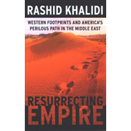 Resurrecting Empire (BOK)