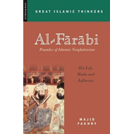 Al-Farabi, Founder of Islamic Neoplatonism (BOK)