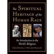 Spiritual Heritage of the Human Race (BOK)