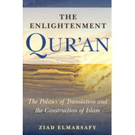 Enlightenment Qur'an (BOK)